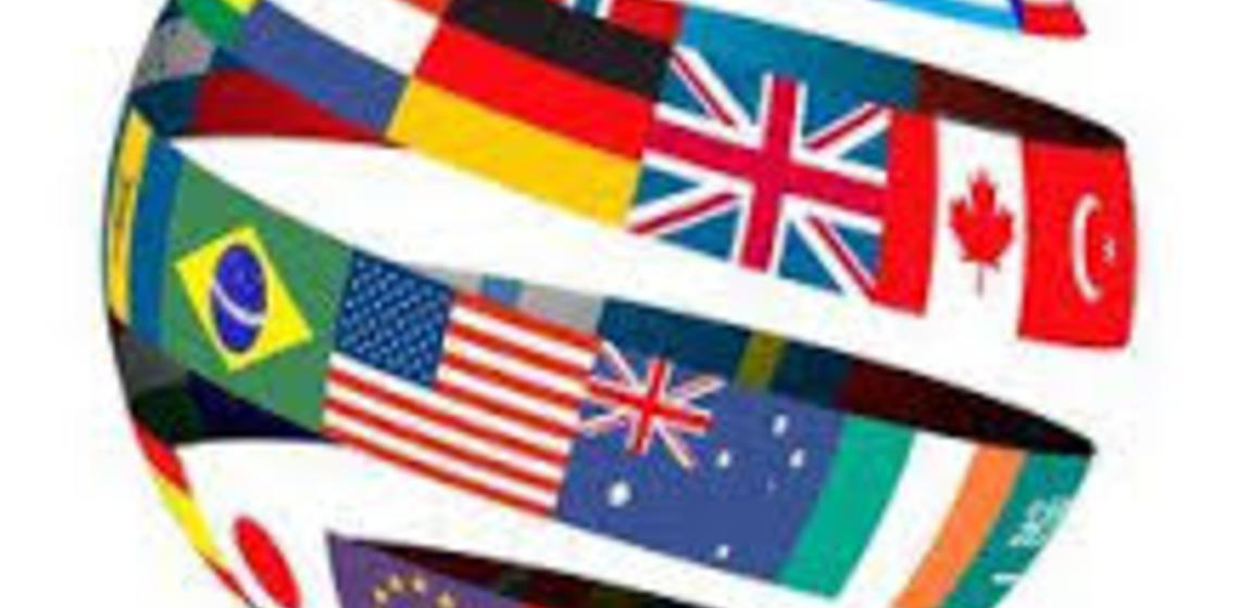 New Nationalism and Universities: November 16-17, 2017